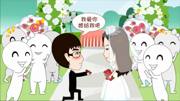 婚礼动画制作价格
