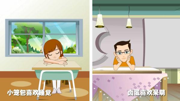 MG动画制作婚礼视频