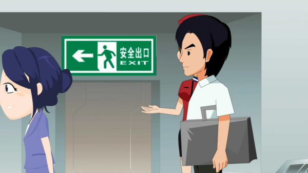 北京Flash劲爆体育在线直播劲爆体育在线直播观看