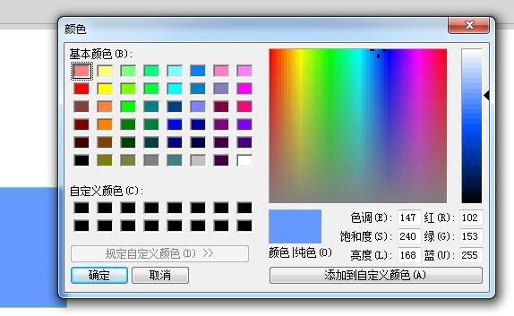 Flash制作软件色彩界面
