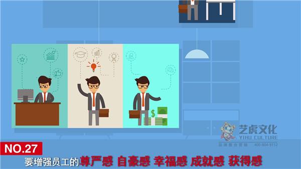 mg动画制作公司