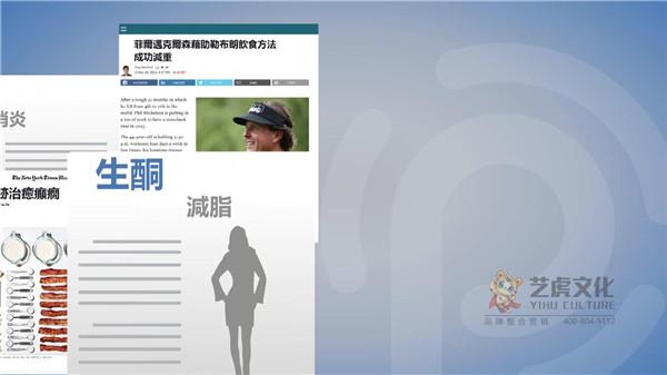 mg劲爆体育在线直播宣传